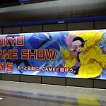 東京ゲームショウ 2015